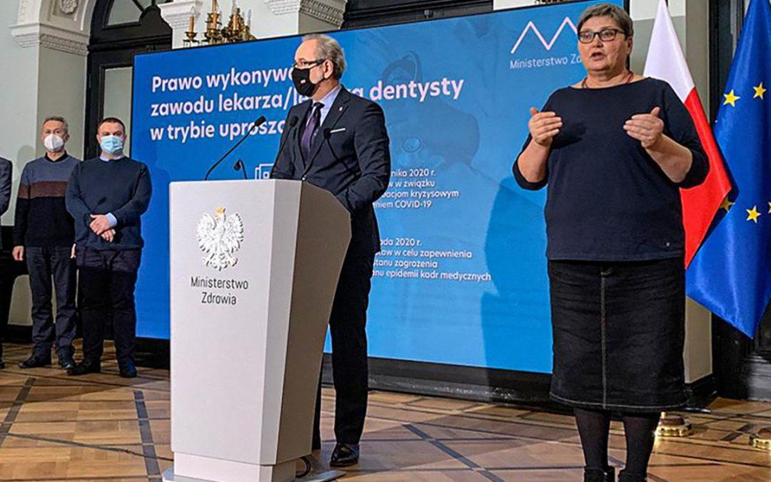 Українські медики лікуватимуть поляків