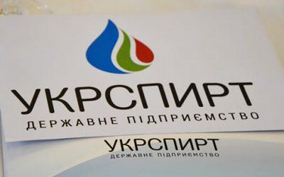 Szukają dyrektora Ukrspirta