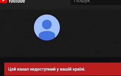 """YouTube zablokował """"kanały Medwedczuka"""""""