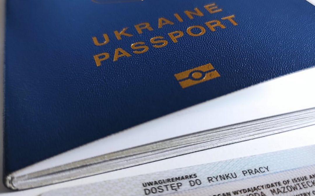 Більше дозволів для українців