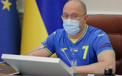 Ukraina w ćwierćfinale- rząd w koszulkach