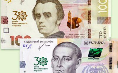 Rocznicowe banknoty