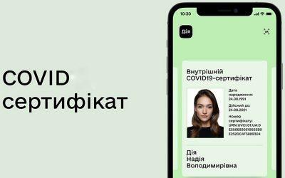 Ukraińskie certyfikaty COVID akceptowane